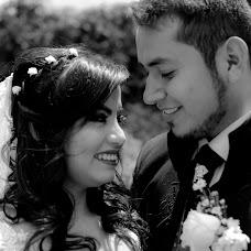 Nhiếp ảnh gia ảnh cưới Mateo Jara (mateojara). Ảnh của 09.05.2019