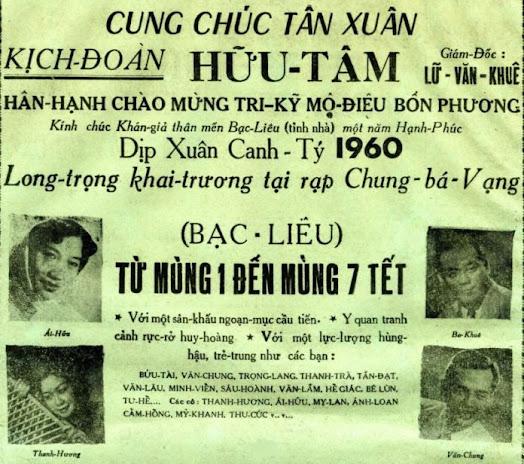 Ðoàn Hữu Tâm về quê hương Bạc Liêu hát Tết Canh Tý 1960