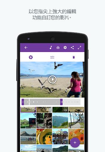 玩媒體與影片App|Adobe Premiere Clip免費|APP試玩