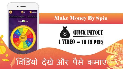 Watch Video & Earn Money - RuPay - RojDhan -ViCash  screenshots 1