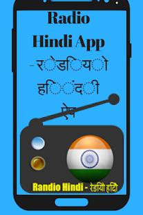 Radio Hindi App - रेडियो हिंदी ऐप - náhled