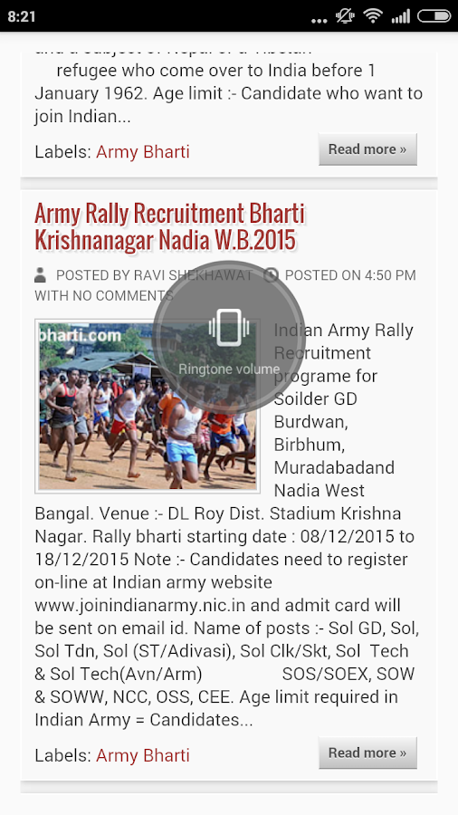 Army Bharti- screenshot