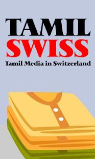 Tamil Swiss - náhled
