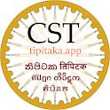 Tipitaka.app - Chatta Sangayana icon