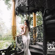 Hochzeitsfotograf Vitali Kurets (FROZEN). Foto vom 05.03.2018