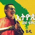 Amharic Music Videos icon