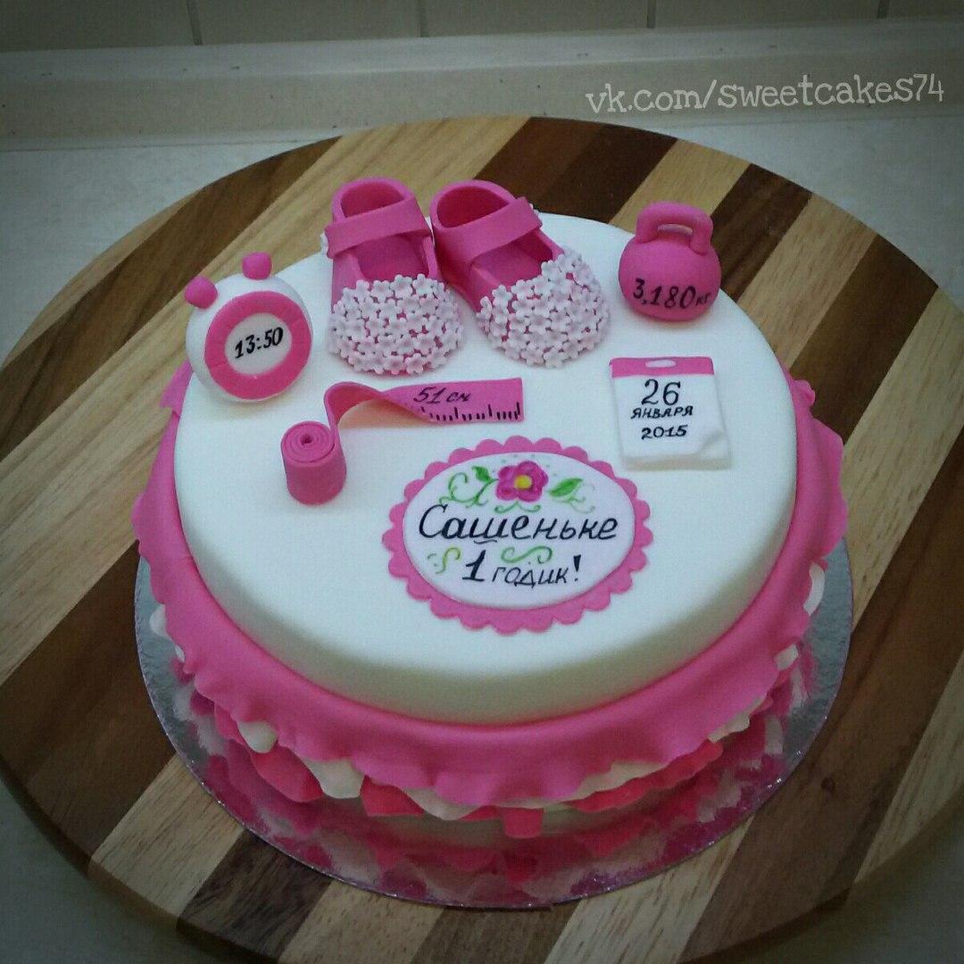 Sweetcakes74 в Челябинске