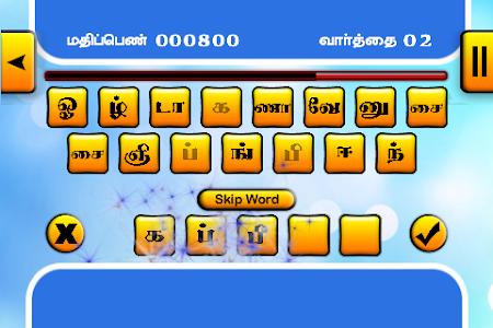 Tamil Word Game 1.2 screenshot 2020194