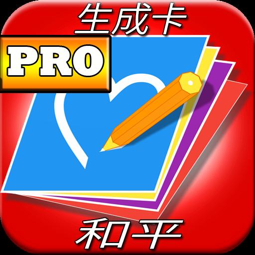 爱卡 - LuvLove Pro 娛樂 App LOGO-APP試玩