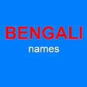 Bengali Baby Names