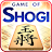 Kanazawa Shogi Lite (Japanese Chess) logo