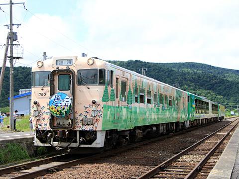 JR北海道 観光列車「風っこそうや」 音威子府にて_07