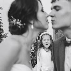 Wedding photographer Viktoriya Sklyar (sklyarstudio). Photo of 18.11.2017