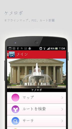 免費下載旅遊APP|ケメロボオフラインマップ app開箱文|APP開箱王