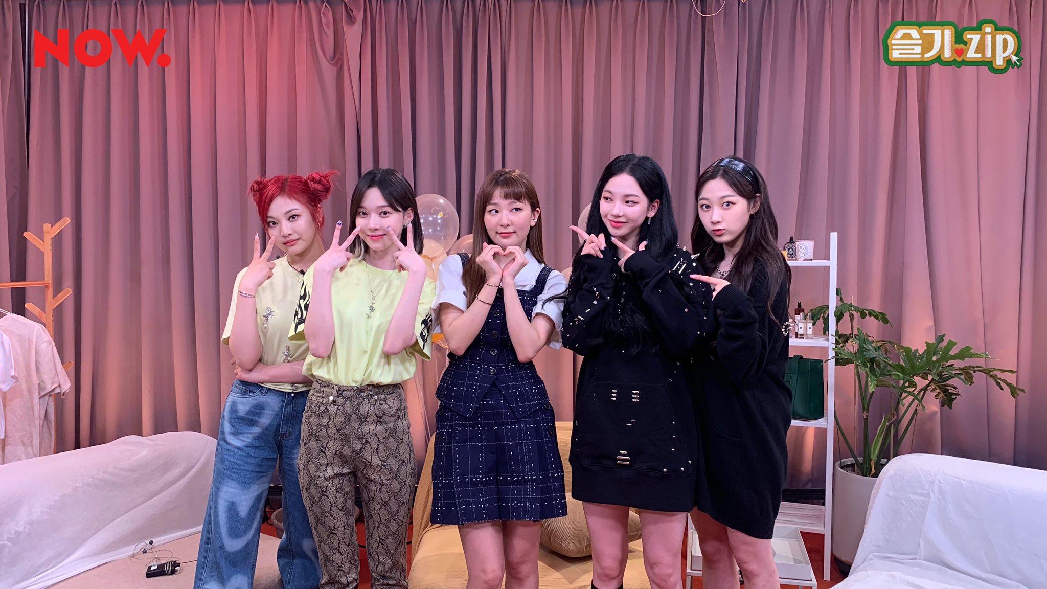 "Lee Chaeyeon To Guest On Red Velvet Seulgi's Radio Show ""Seulgi ..."