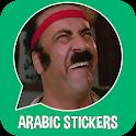 Arabic Stickers - WAStickerApps icon