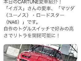 MR2のカスタム事例画像 翔ちゃんさんの2018年01月27日23:51の投稿