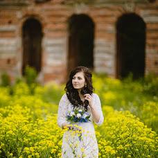 Wedding photographer Pavel Baydakov (PashaPRG). Photo of 25.06.2017