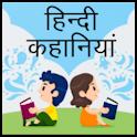 Hindi Stories - Kahaniya for Kids, Adults and aged icon