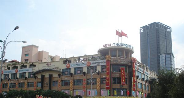 República Socialista de Vietnam Aniversario-comunista-2
