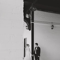 Wedding photographer Kseniya Ashikhmina (fotoka). Photo of 23.04.2015