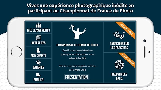 Championnat de France de Photo Capture d'écran
