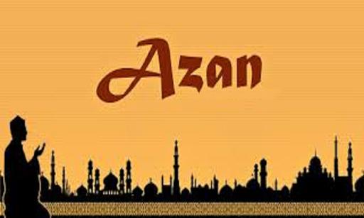 Islam - Azan by Famous People