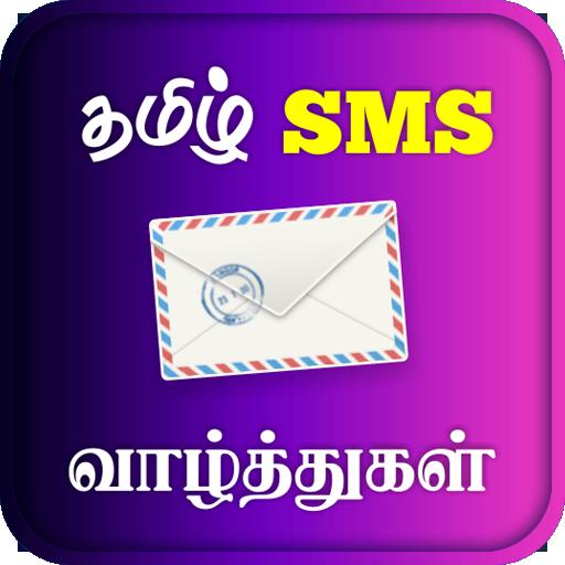 Tamilanda: Tamil stickers, WA Status WAStickerApps - Revenue