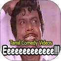 TAMIL COMEDY VIDEOS | NON STOP icon