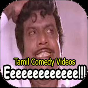 TAMIL COMEDY VIDEOS | NON STOP