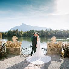 Wedding photographer Nikolay Schepnyy (schepniy). Photo of 10.11.2017
