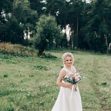 Wedding photographer Olya Aleksina (AleksinaOlga). Photo of 25.04.2018