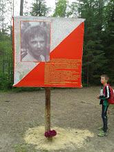 Photo: Мемориал Михаила Святкина