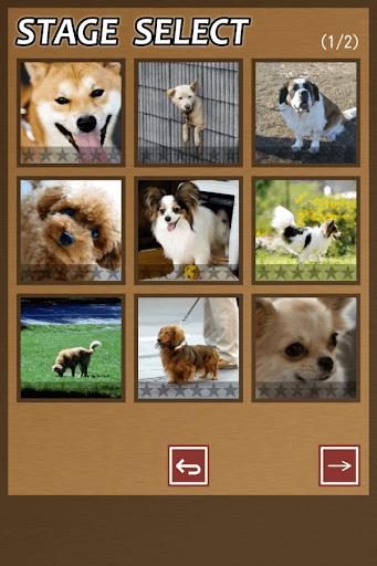 Swapping Dog Puzzle 1.1 Windows u7528 1