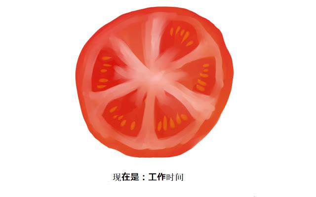 25min Tomato Life