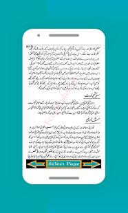 Seerat-e-Nabvi - náhled