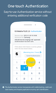 V3 Mobile Plus 2.0- screenshot thumbnail