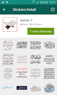 Islamic Stickers App for PC-Windows 7,8,10 and Mac apk screenshot 2