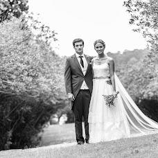 Wedding photographer Marcos Mezzottoni (MarcosMezzotton). Photo of 05.05.2016