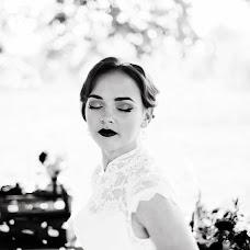 Wedding photographer Sergiej Krawczenko (skphotopl). Photo of 15.02.2017