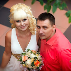Wedding photographer Aleksandr Mironov (kwart7504). Photo of 21.10.2015