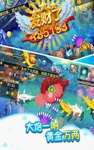 機台千炮達人-電玩城街機捕魚遊戲(水滸傳、斗地主、水果機) 6