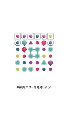 Dots & Coのおすすめ画像3