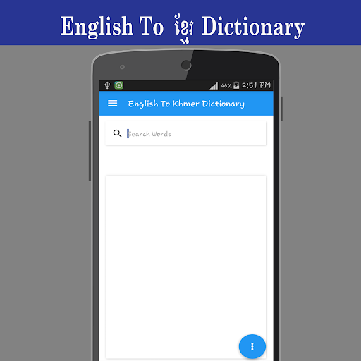 to khmer dictionary 5 0 apk bagiapk