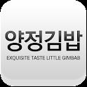 양정김밥 icon