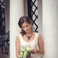 Wedding photographer Olga Gracheva (NikaGrach). Photo of 26.04.2016
