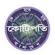 KBC Banglad.. file APK for Gaming PC/PS3/PS4 Smart TV