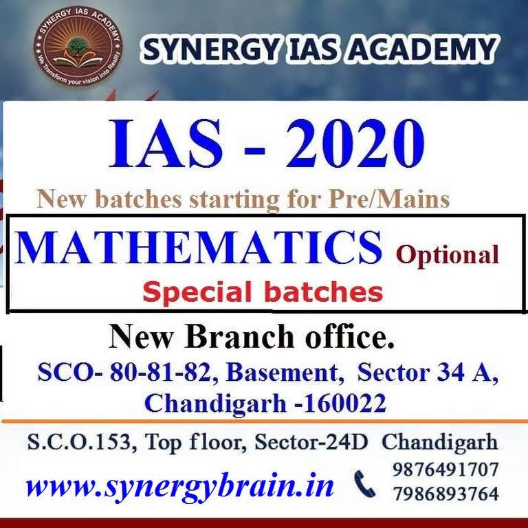 Synergy IAS Academy Chandigarh - Coaching Center in Chandigarh