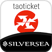 Ticketsilversea - Specialists in Silversea