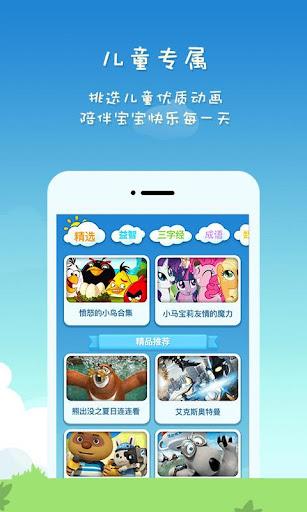 玩免費遊戲APP|下載小企鹅乐园-腾讯视频儿童版,宝宝早教助手 app不用錢|硬是要APP